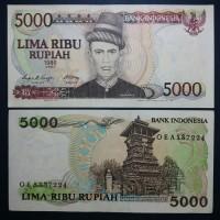 Uang kuno 5000 teuku umar 1986