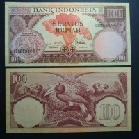 uang kuno 100 rupiah 1959