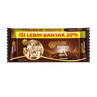 NISSIN Wafer Chocolate 110gr