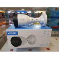 IPC EZ-IP B1B40P outdoor
