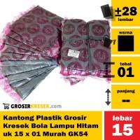FLASH SALE - GK54 Kantong Plastik Grosir Kresek Bola Lampu Hitam uk 15