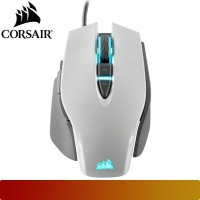 Corsair - M65 Elite White Gaming Mouse
