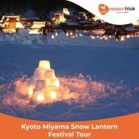 Tur Jepang 1 Hari Kyoto Miyama Snow Lantern Festival Tour - Dewasa