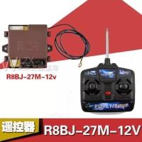 Remote + Remot R8BJ-27M-12V