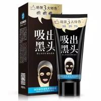 One Spring Black Mask Masker Wajah
