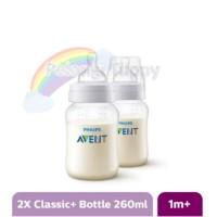 Botol Avent Classic Twin Pack 260ml (2x 260 ml)