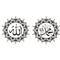 Stiker kaligrafi jendela dinding pintu masjid wall D20