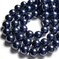Swarovski Pearl 5mm - Night Blue Mutiara