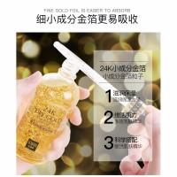Senana 24K Pure Gold Essense Whithening Serum Wajah