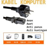 Kabel komputer PC/Kabel Power/Kabel Cooker Ricer/Kabel Listrik 2M Kuat
