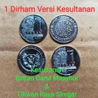 1 Dirham Wakala