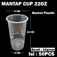 Plastic Cup PP/Mantap Cup 22oz@50pcs