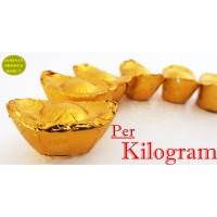 Coklat Emas Uang KEBERUNTUNGAN Jaman Dulu YEN PAO Mini ( KILOAN/CURAH)