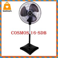 Stand Fan Kipas Angin Berdiri COSMOS 16-SDB