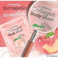 FonnFonn Collagen Body mask ORIGINAL Pemutih Badan Fon Fon Fonfon