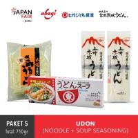Paket 5 UDON -Higashimaru Udon-Sanuki Yude Udon Shoku Tsuyu-Akagi Udon