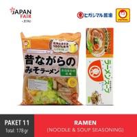 Paket 11 Ramen Maruchan Mukashinagara no miso ramen&Higashimaru Ramen