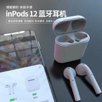 Aksesoris HP Headset Bluetooth Earphone Earbuds InPods 12 Smartphone