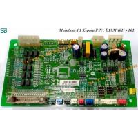 PCB E1931 MAINBOARD BORDIR 1 KEPALA SINGLE HEAD FEIYA DAHAO