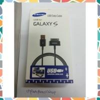 Katalog Samsung Galaxy Tab 2 10 1 Katalog.or.id