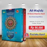 Al-Quran Al Hafidz A5 - Mushaf Hafalan Cordoba Full Color