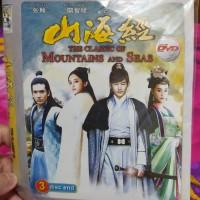 Harga kaset serial silat dvd