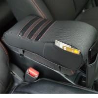 car armrest console box mobil sandaran tangan mobil carbon