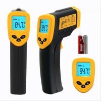 Sale Infrared Thermometer It380 Termometer Tembak Ukur Suhu Panas