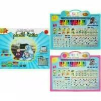 mainan edukasi ebook papan ipad belajar bahasa arab dan piano