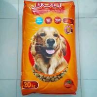 Bolt Dog Beef 20kg - Khusus GOSENT atau GRAB collector