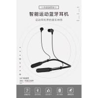 Reseller Onda M6 Headset Handsfree Bluetooth Wireless / Headset Sport