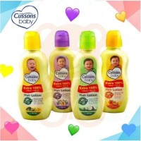 cussons baby hair lotion 100 + 100ml