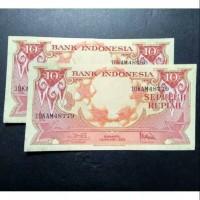 Paket premium A uang kuno kertas 20 rupiah