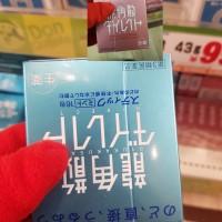 Ryukakusan Direct, Obat pelega tenggorokan dari jepang