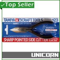 TAMIYA SHARP POINTED SIDE CUTTER SLIM JAW NIPPER GUNDAM