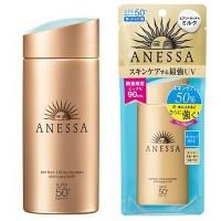 Anessa Perfect UV SPF50+ Aqua Booster Shiseido Sunblock Lotion
