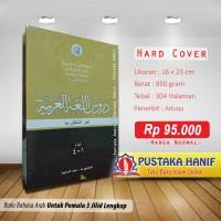 Kitab Durusul Lughah Lengkap 3 Jilid - Buku Bahasa Arab Pemula
