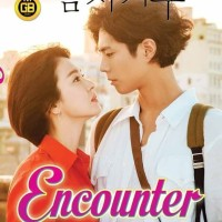 Top Ten Encounter Drakor 123 {Heat}