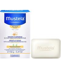 Mustela - Gentle Soap Bar 150g (Sabun Batang)