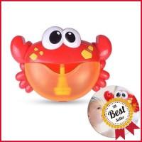 Mainan Crab Bubble