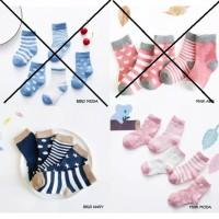 [5 SET] Kaos Kaki Bayi / Kaos Kaki Anak 0-12 Bulan