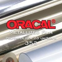 ORACAL 352-001 Print Metalized Chrome Mirror Silver Sticker Meteran