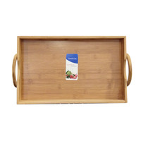 Atria Bamboo Tray Rectangle