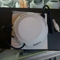 mic CCTV atau audiomonitoring penyadap suara