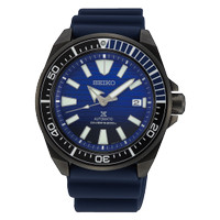 Seiko Prospex Samurai SRPD09K1 Divers Save The Ocean SRPD09