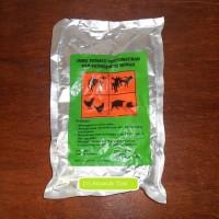 Harga jamu penggemuk sapi kambing domba ayam | Pembandingharga.com