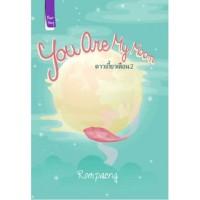 Novel Terjemahan Thailand You Are My Moon