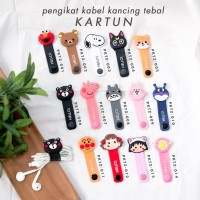 Cord Holder 3D TEBAL/ Klip Kabel/ Pengikat Kabel Charger - CARTOON