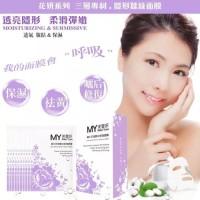 Harga masker muka natural hyaluronan moisturising mask original in | Pembandingharga.com