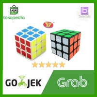 Rubik 3x3 YJ Guanlong Speed Cube 3x3 Termurah